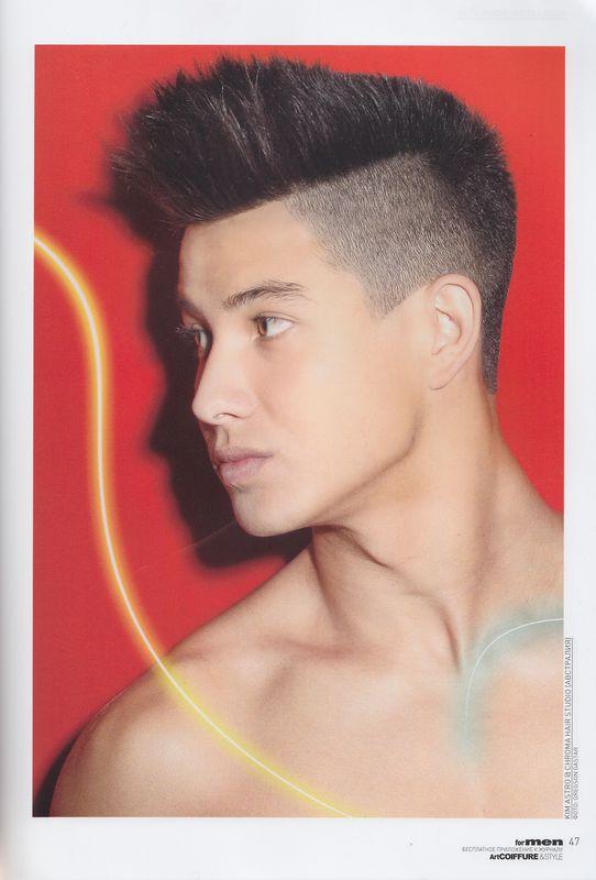 chroma-hair-studio_from_magazine-03