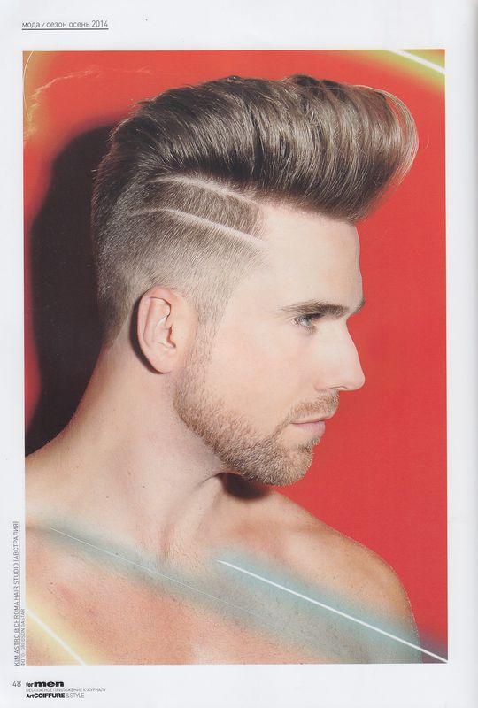 chroma-hair-studio_from_magazine-04